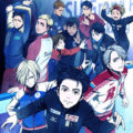 Group logo of Yuri on Ice: The L Words